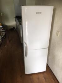 iriszorg koelkast 1